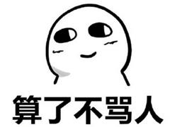 假期上班第一天搞笑说说配图 今天是周一,明天还是周一