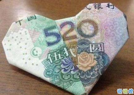 朋友圈520说说感动大全 2018最新520说说心情短语