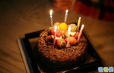 儿子生日简单说说 祝儿子生快乐的说说心情2
