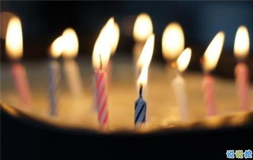 朋友圈生日快樂祝自己的話配圖說說 低調的祝自己生日快樂說說帶圖片9