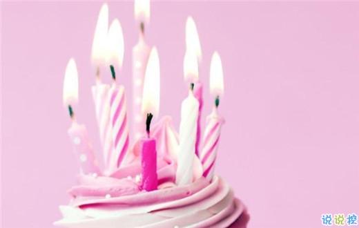 朋友圈生日快樂祝自己的話配圖說說 低調的祝自己生日快樂說說帶圖片6