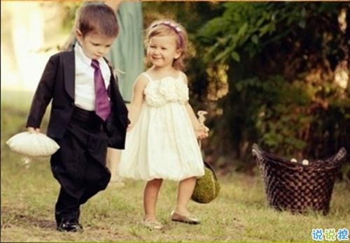 送给表妹结婚祝福语图片