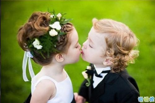 送给姐姐结婚的祝福语图片
