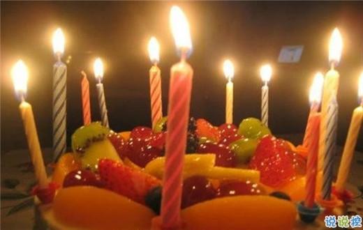 朋友圈生日快樂祝自己的話配圖說說 低調的祝自己生日快樂說說帶圖片5