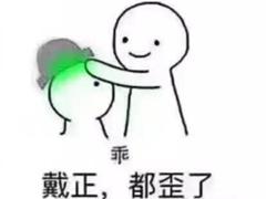 2018朋友圈七夕單身狗段子加配圖 關于七夕搞笑說說圖片段子