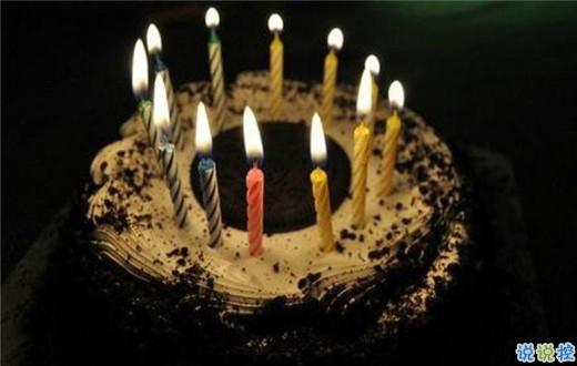 朋友圈生日快樂祝自己的話配圖說說 低調的祝自己生日快樂說說帶圖片3