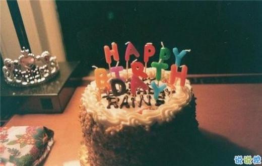 朋友圈生日快樂祝自己的話配圖說說 低調的祝自己生日快樂說說帶圖片4