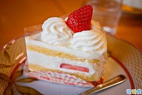朋友圈生日快樂祝自己的話配圖說說 低調的祝自己生日快樂說說帶圖片13