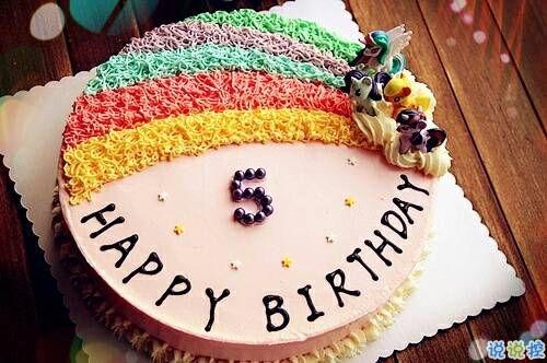 朋友圈生日快樂祝自己的話配圖說說 低調的祝自己生日快樂說說帶圖片15