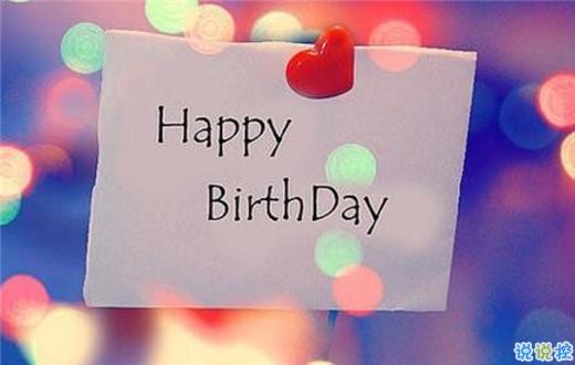 朋友圈生日快樂祝自己的話配圖說說 低調的祝自己生日快樂說說帶圖片1
