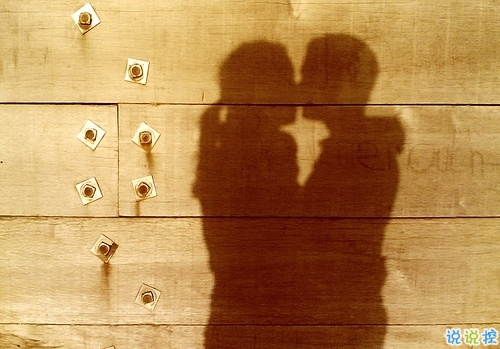 期待爱情但又怕受伤的经典说说 27条关于爱情是失落沮丧的说说 爱情 第1张