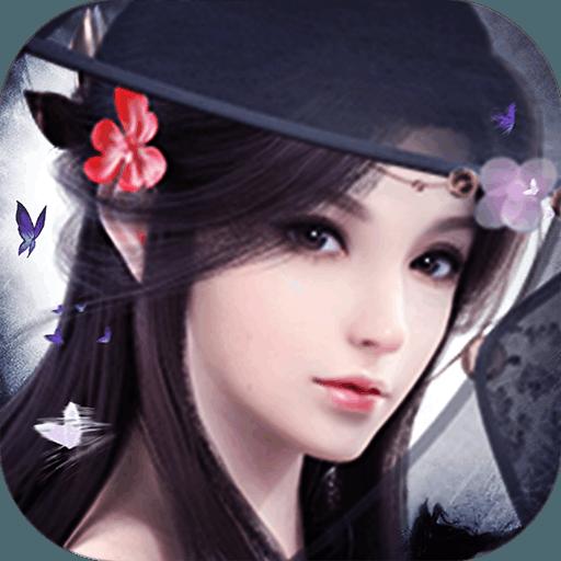 夢仙v1.0.0