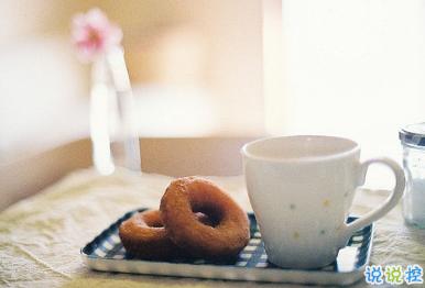早安说说唯美阳光带图片 早安问候语大全简短温暖4