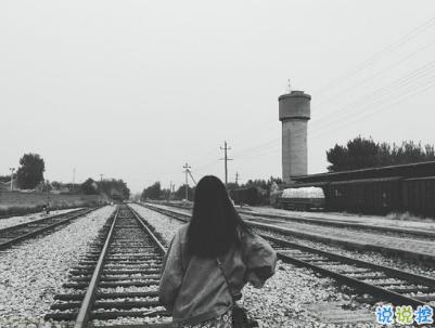 假装开心的说说带图片 心里有苦不想说的心情短语7