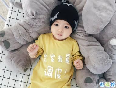 宣布宝宝出生的朋友圈说说 微信生娃报喜的句子简单逗趣1