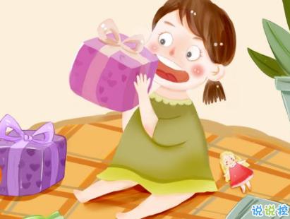 六一儿童节祝福语图片