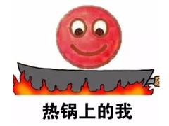 調侃天氣熱的搞笑說說 微信朋友圈表達天氣熱的搞笑句子