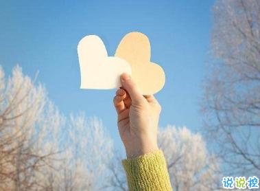 2020七夕情人节说说给老公 七夕对老公说的情话大全 爱情 第1张