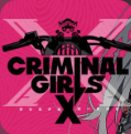 犯罪少女Xv1.0.23
