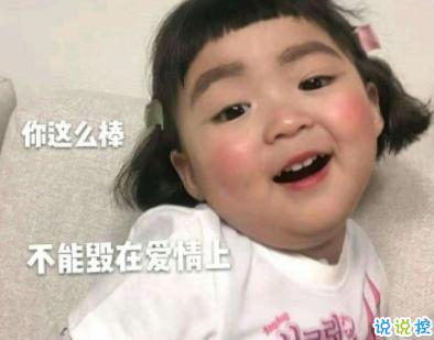 七夕朋友圈幽默语录2020 七夕情人节搞笑句子大全