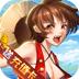 萌神戰姬v16.3