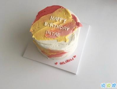 祝自己生日快乐励志简单的话 为自己庆祝生日的说说配图7