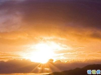 看日出日落的心情说说带图片 欣赏日出日落的句子8