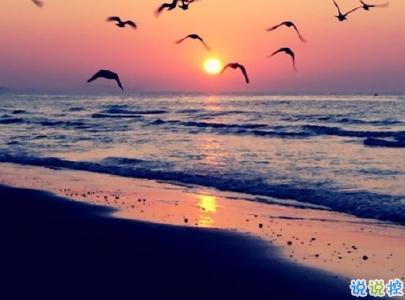 看日出日落的心情说说带图片 欣赏日出日落的句子7