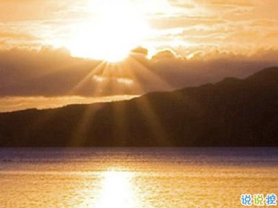 看日出日落的心情说说带图片 欣赏日出日落的句子13