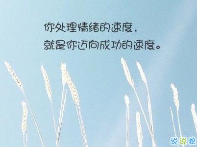經典文藝短句子帶圖片 越努力越幸運11