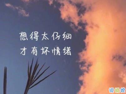經典文藝短句子帶圖片 越努力越幸運7