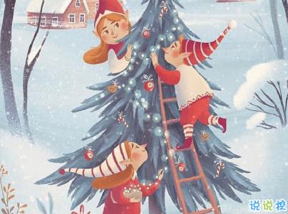 2019圣誕節發的空間說說帶圖片 最美圣誕節句子精選4