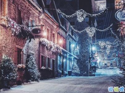 2019圣誕節發的空間說說帶圖片 最美圣誕節句子精選8