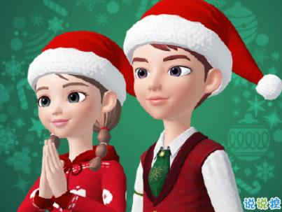 2019圣誕節發的空間說說帶圖片 最美圣誕節句子精選14