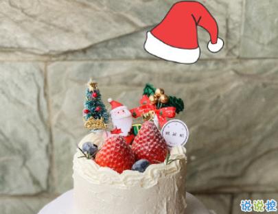 圣誕節土味情話合集2019 適合圣誕節甜甜的句子2