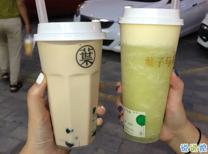 下午茶奶茶心情說說配圖 適合愛喝奶茶的小可愛發圈文案13