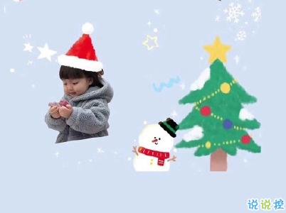 2019圣诞节朋友圈文案搞笑带图片 圣诞节快乐搞笑说说7