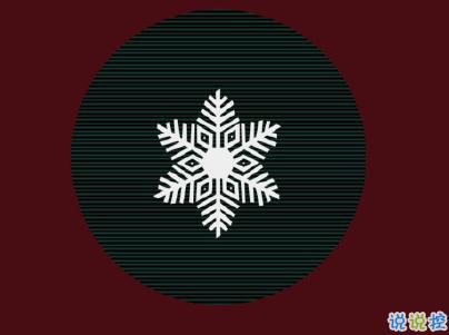 2019圣诞节朋友圈文案搞笑带图片 圣诞节快乐搞笑说说14