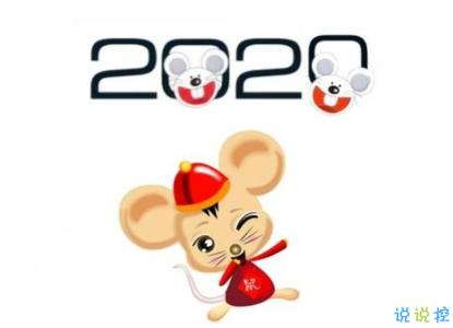 2019年最后几天语录 再见2019你好2020心情短语2