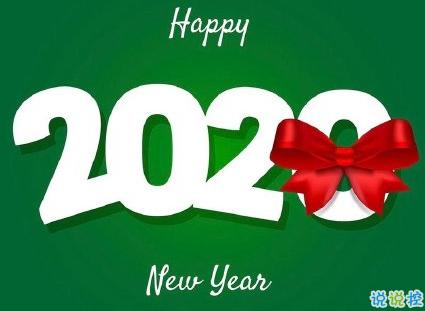 给老师的元旦新年祝福语简短图片