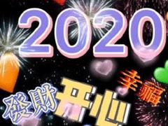 2019年最后一条朋友圈的说说 即将到来的2020说说