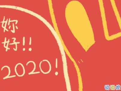放假回家过年的心情短语带图片 一句话表达回家的心情20207