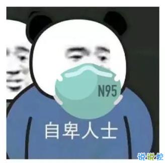 口罩护目镜头像生成器v1.0.0