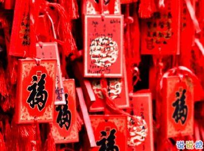 2020正月十五元宵节说说大全 元宵节微信祝福语1