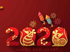 鼠年谐音吉祥祝福语 2020鼠年过年美好祝福