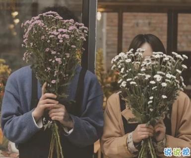 20200202朋友圈秀恩爱说说 超级甜蜜的爱情句子1