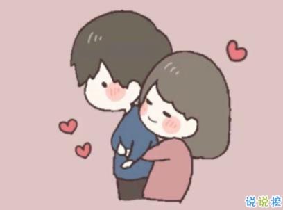 情侣秀恩爱经典短句带图片 爱情语录浪漫暖心5