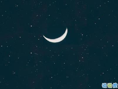 关于月亮的句子唯美简短 朋友圈月亮文案2