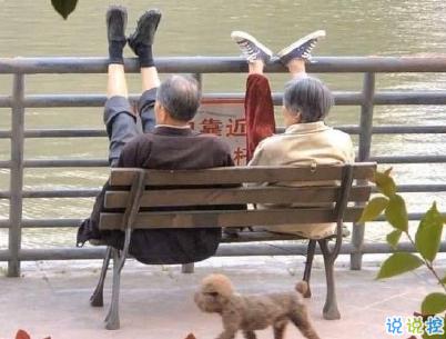 520情人节甜句子带图片 520最暖心情话202111