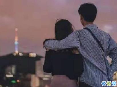 520情人节甜句子带图片 520最暖心情话20215